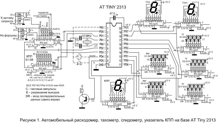 схема тахометра